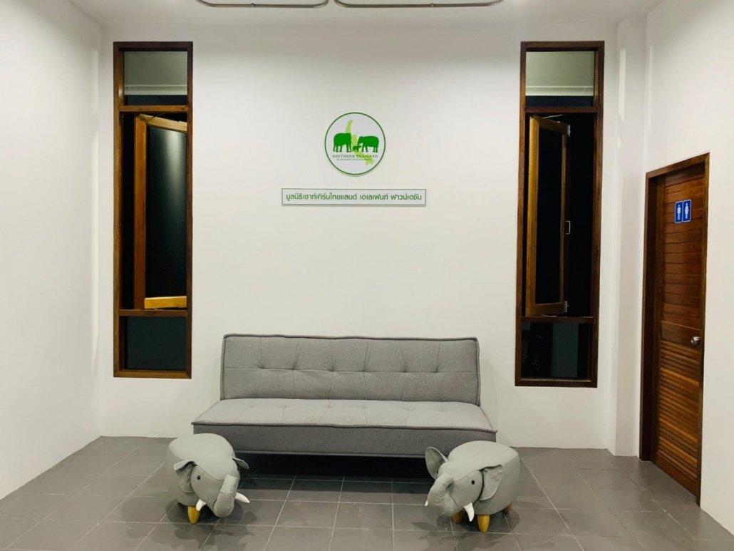 STEF veterinary centre