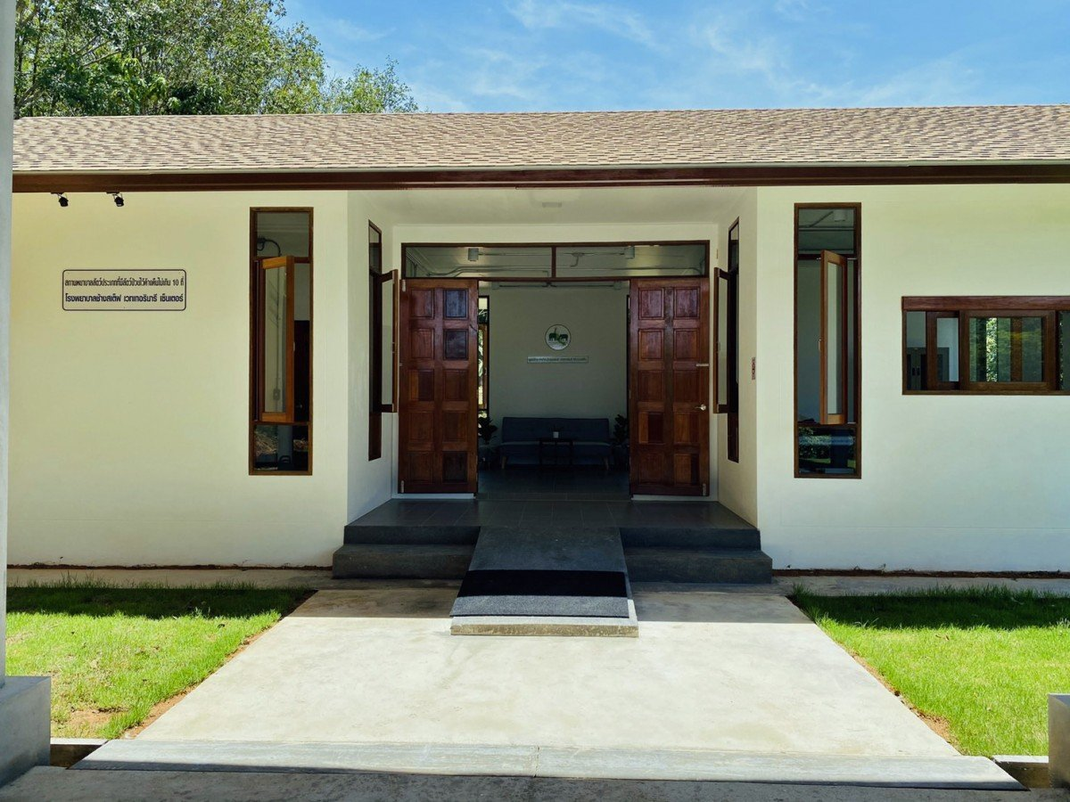 elephant veterinary centre